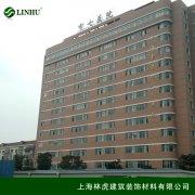 ★ 上海市第七人民医
