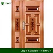 子母铜门2